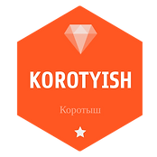 Korotyish-logo_transparent_600x600_HQ.pn