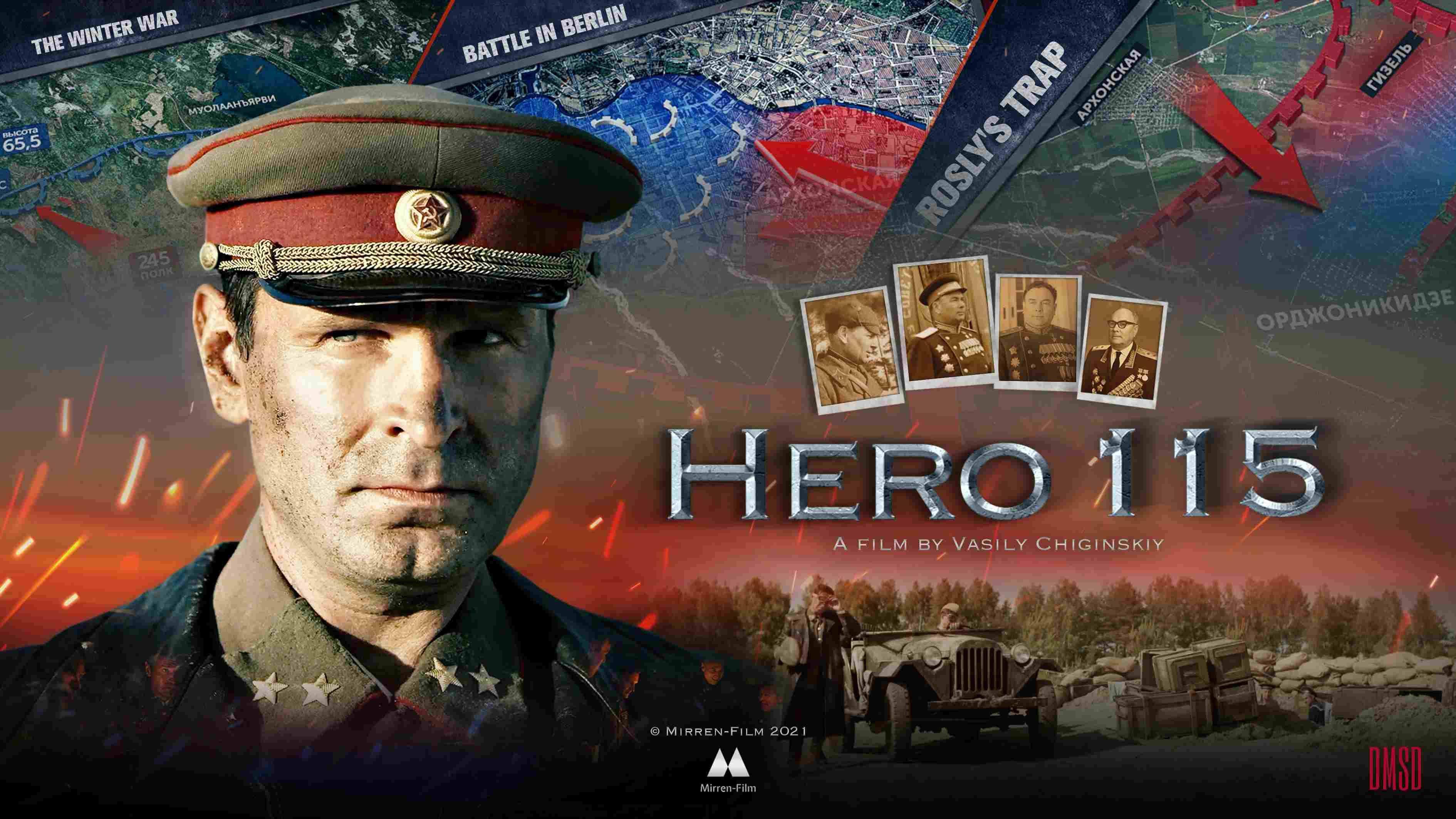 Hero 115 [2021]