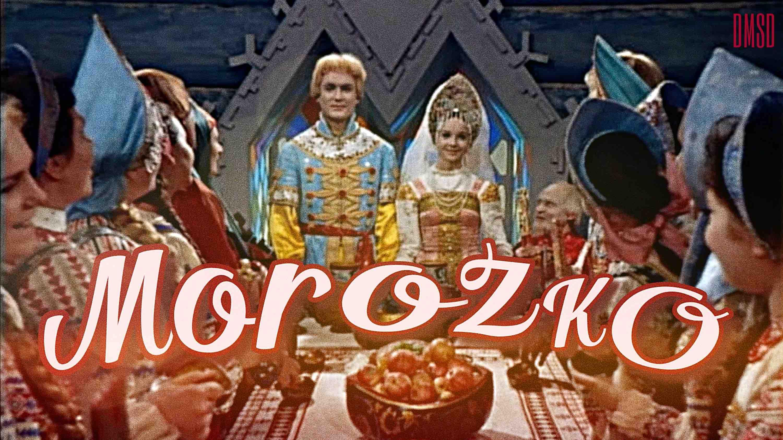 Morozko [1964]