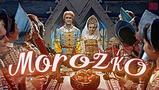 Morozko_1964_Ru-film_DMSD_poster_16x9_lo