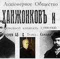 Khanzhonkov-Aleksandr_KinoBlog_DMSD_pic_