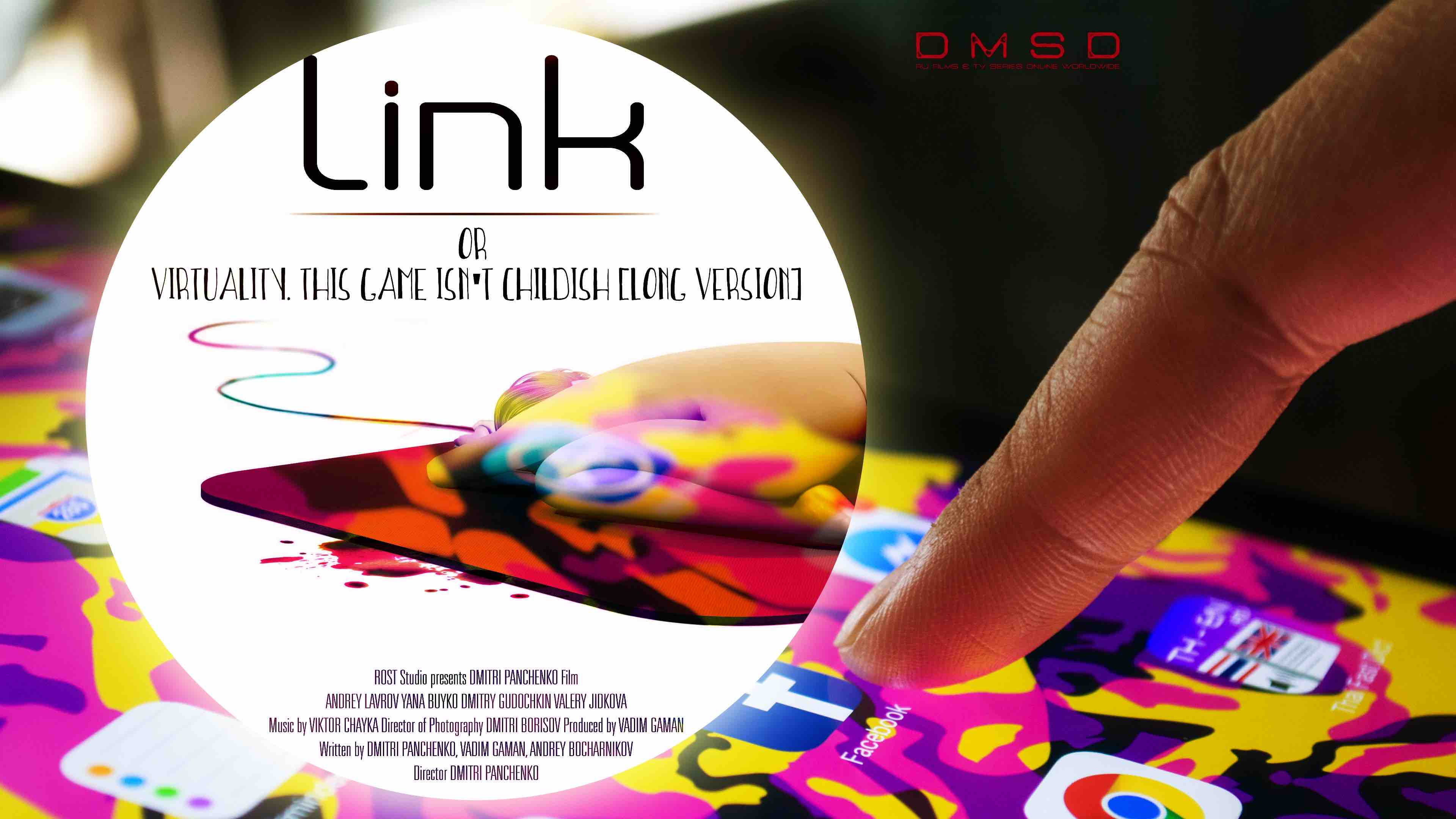 Link [2011]