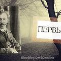 Drankov-Alexander_Kinoblog_DMSD_pic_logo
