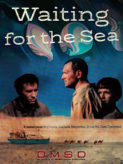 Waiting+for+the+Sea_poster_3x4_logo_MQ.j