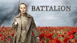 Battalion_2015_Ru-film_DMSD_poster_16x9_