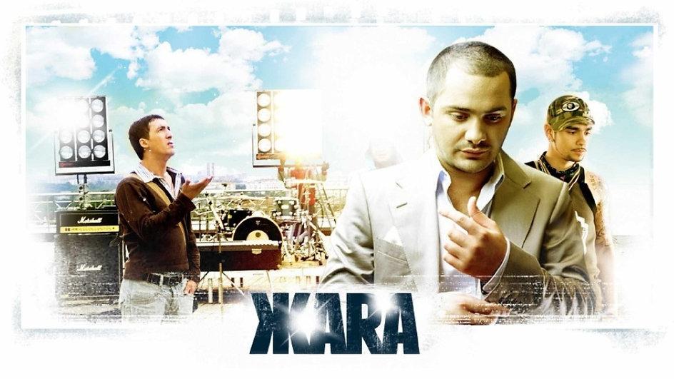 Жара_2006_Ru film_DMSD_AppleTV-iTunes_poster_16x9_LQ.jpg