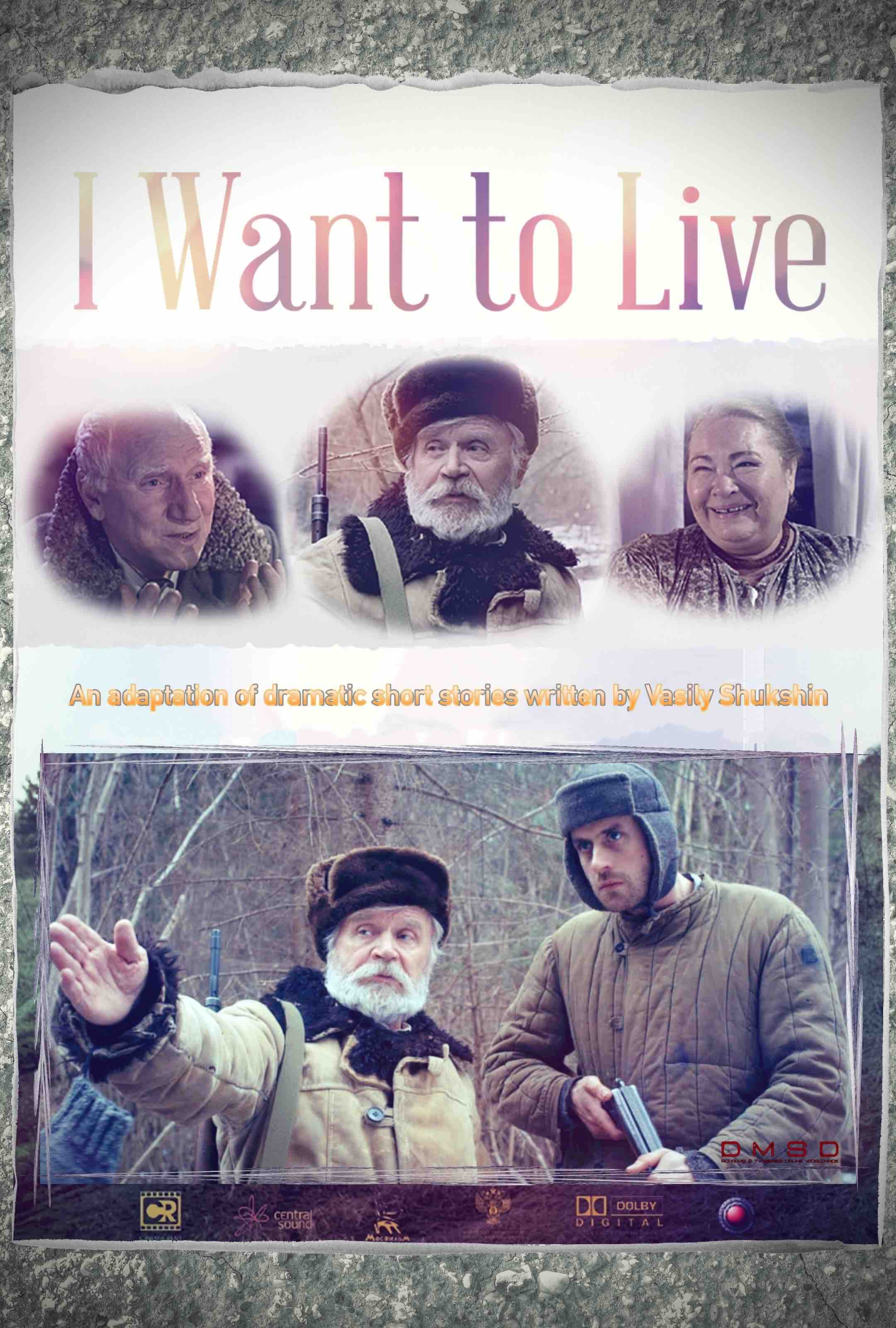 I Want to Live [2014]