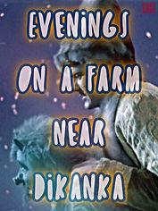 Evenings+on+a+Farm+near+Dikanka_1961_fil