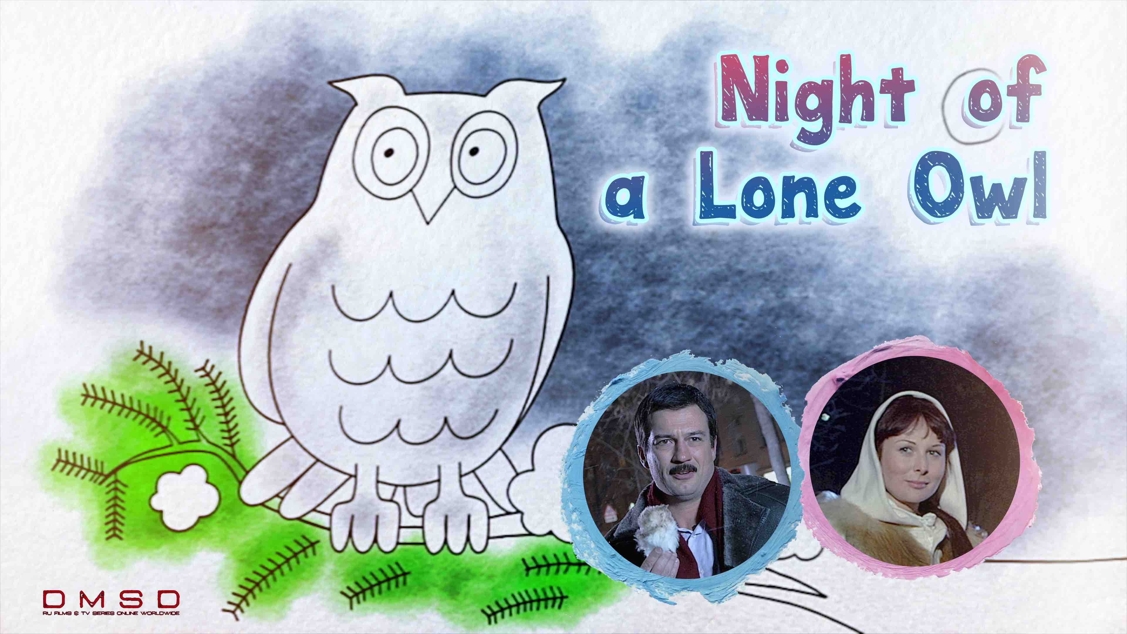 Night of a Lone Owl [2012]