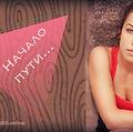 Davidenko-Natalia_Kinoblog_DMSD_pic_logo