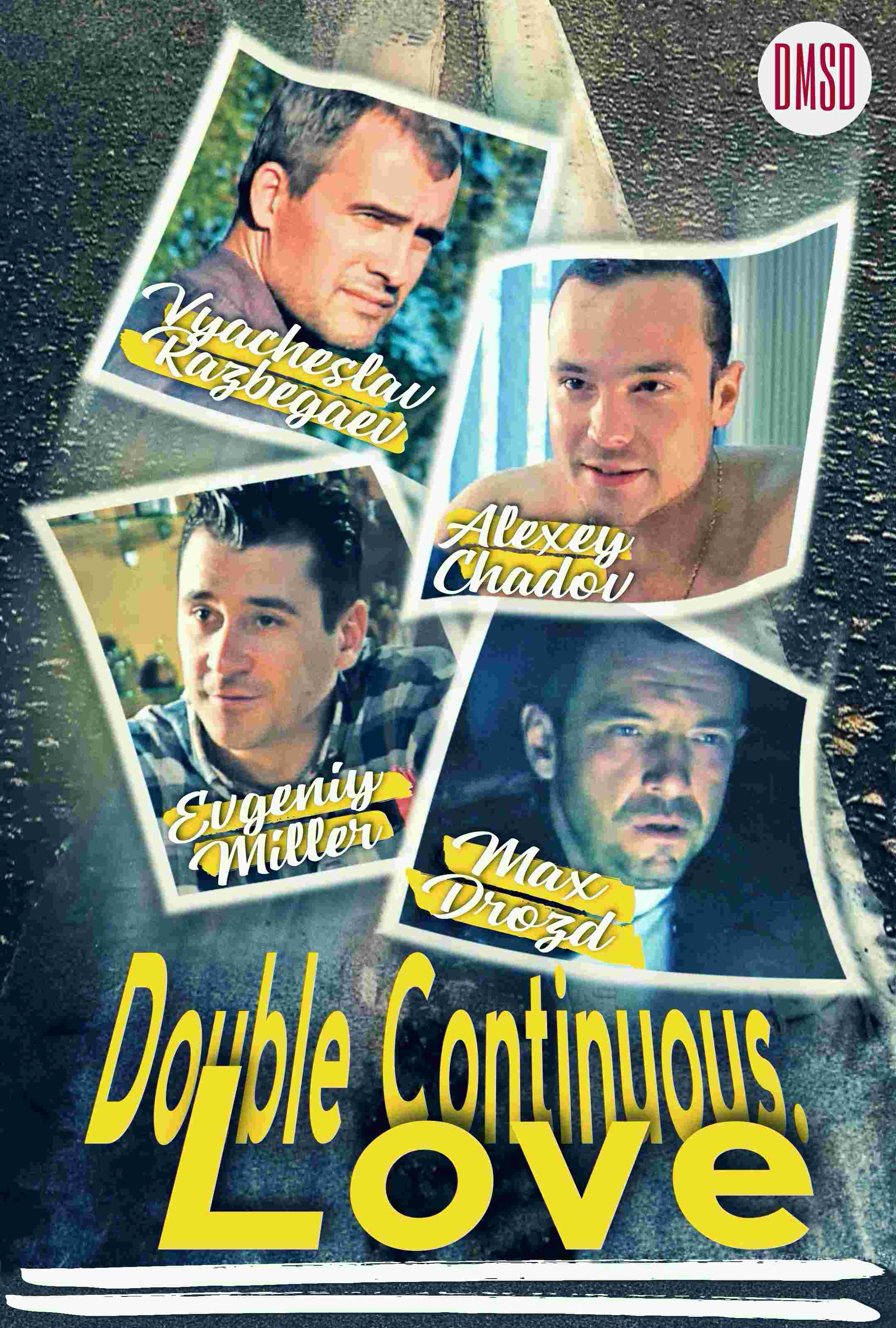 Double Continuous Love [2011]