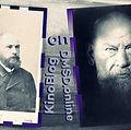 Tolstoy-Ilya_KinoBlog_DMSD_pic_logo_fx_L