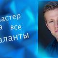 Narinskiy-Anton_Kinoblog_DMSD_pic_fx_LQ.