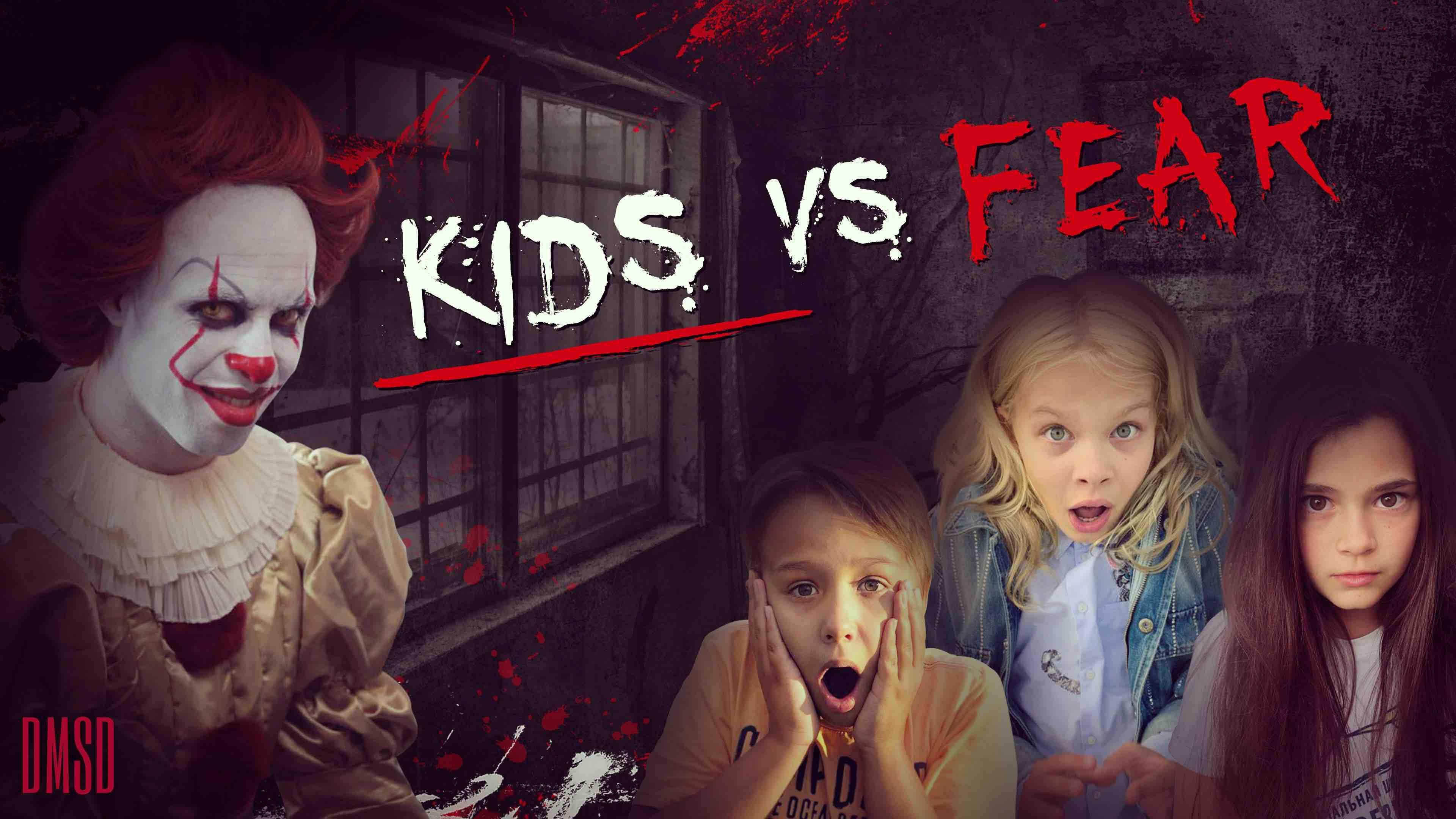 Kids vs Fear [2020]
