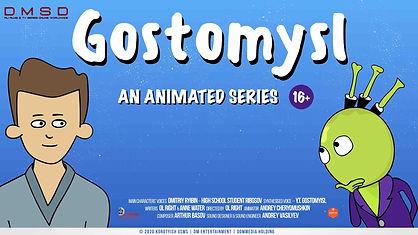 Gostomyisl_series_Korotyish_ep-01_poster