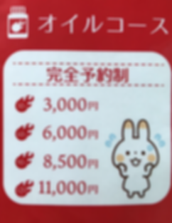2019-09-12 (7).png