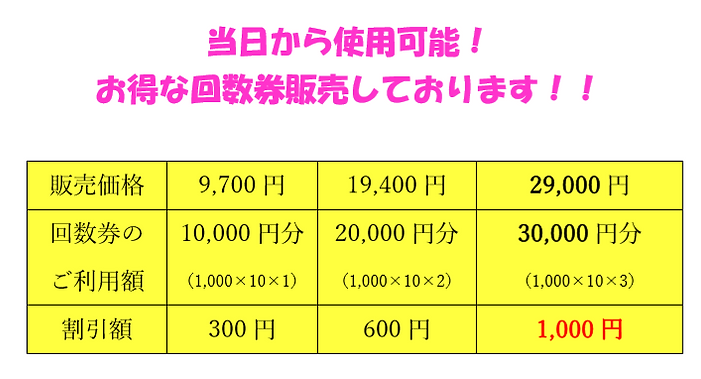 2019-09-12 (2).png
