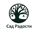 Сад Радости-Логотип_Монтажная область 1.png