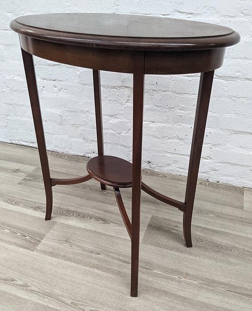 Mahogany Oval Side Table