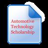 automotivescholarship.png