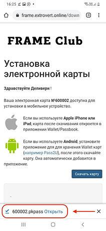 WhatsApp Image 2021-08-17 at 16.34.08.jpeg