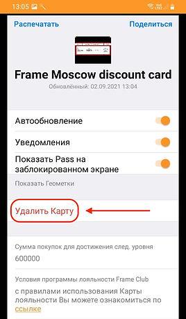 WhatsApp Image 2021-09-02 at 13.06.59.jpeg