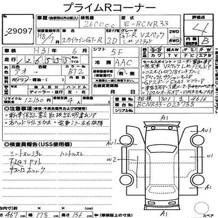 Japan Auction Report Example.jpg