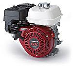 Silnik Honda GX 120UT2 QX4 OH (3,5 KM)