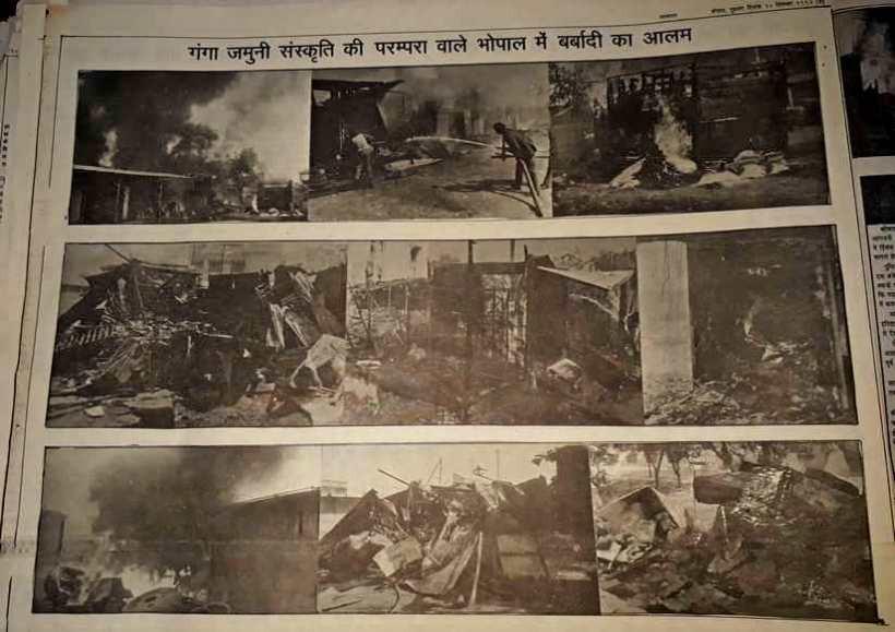 1992 Bhopal Riots news reporting in an hindu newspaper