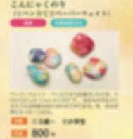 スクリーンショット 2020-01-27 9.11.21.png