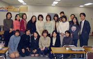 ワンネス株式会社 岡山オフィス