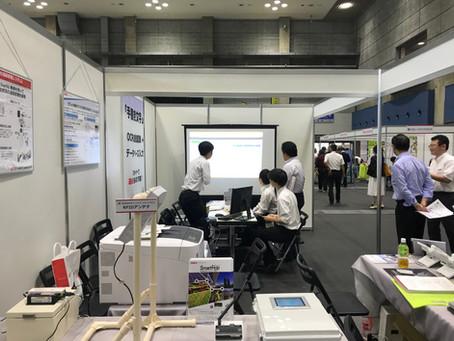 第15回岡山県しんきん合同ビジネス交流会報告
