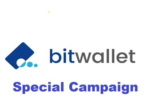 bitwalletスペシャルキャンペーン開催中
