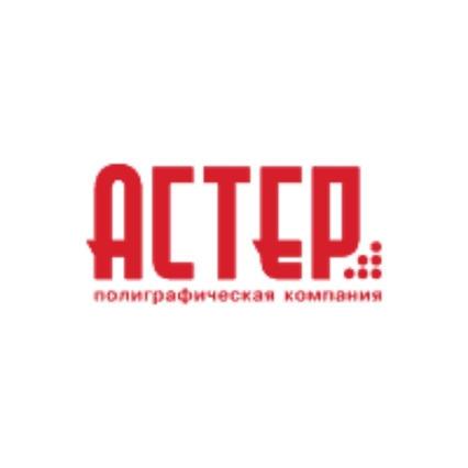 Рощенко Александр Александрович, руководитель отдела ООО Астер Плюс