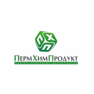 ПермХимПродукт