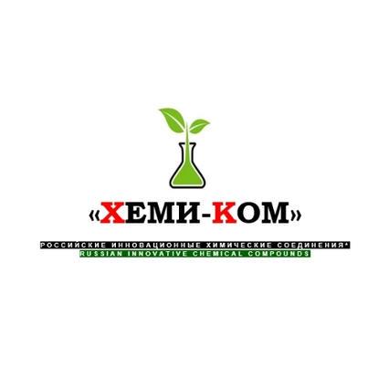 Гарифуллин Булат Мунирович, заместитель директора ООО Хеми-Ком