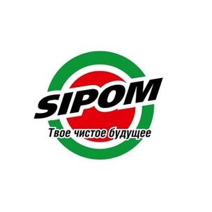 СИПОМ