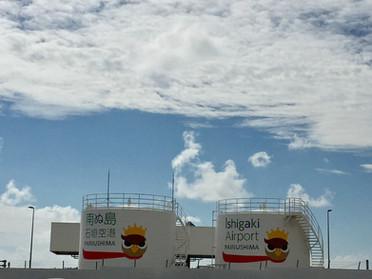 南ぬ島 石垣空港とコウモリ
