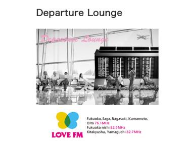 loveFM でお話させていただきます!