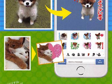 ペットのお気に入りの写真からLINEスタンプを作成できます!