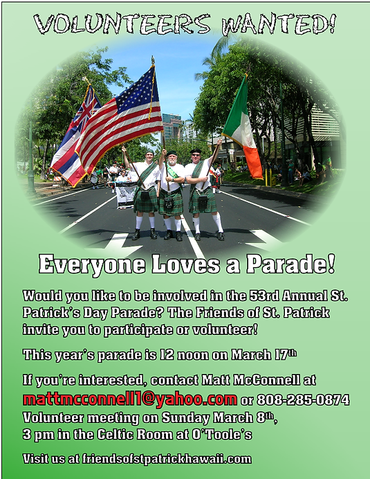 SPD - parade volunteers 2020 v2.png