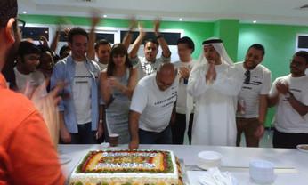 The Cribb Incubator in Dubai Celebrates Its Second Anniversary