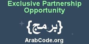 Join us at ArabCode/DIC - Exclusive Partnership Workshop