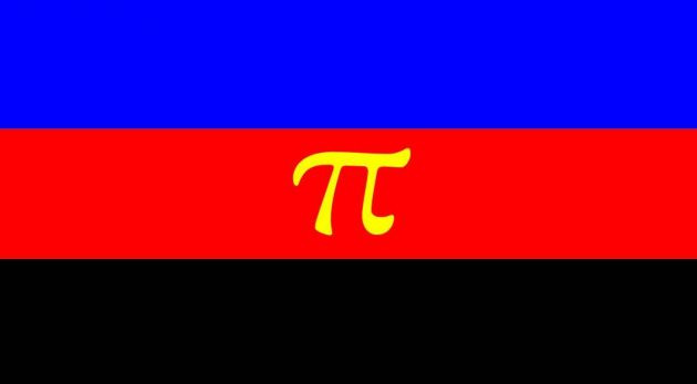 A flag with three equal stripes (blue, red, black). A yellow Pi symbol is centered horizontally within the red stripe.