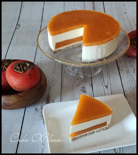 Kakijeva torta, najboljša kakijeva torta, urška peče, cake o clock