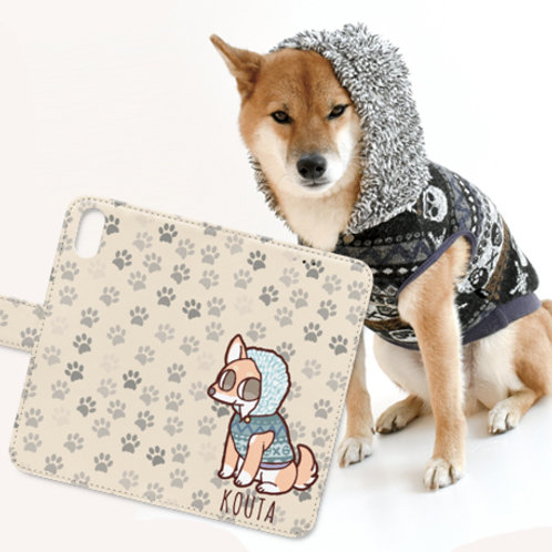 愛犬キャラスマホケース