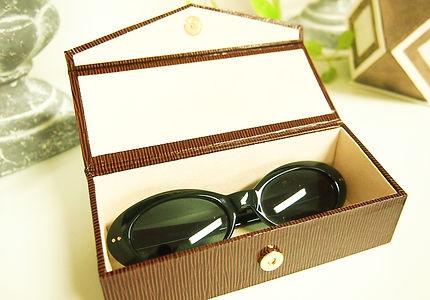labellevie-Glasses%20Case_edited.jpg