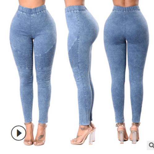 Crumple Up High-Waisted Jeans