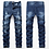 Thumbnail: Ripped Stretch Destroyed Hip Hop Jeans