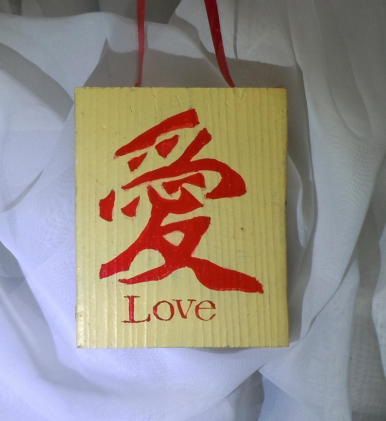 Love by Vincent DiGerlando